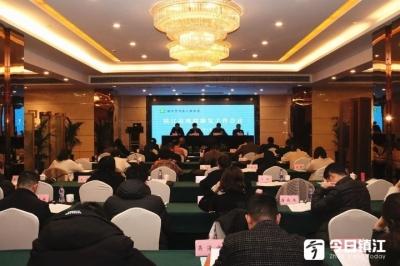 2021年全市残疾人康复工作会议在京口召开