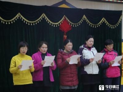 庆佳节之乐 展巾帼之美 丹徒区润城幼儿园开展特色联欢活动