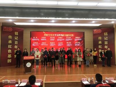 讓紅色基因、革命薪火代代傳承 鎮江召開青少年黨史學習教育動員大會