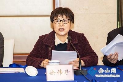2020年,镇江茅山老区兴教助学协会发放扶贫助学金81.92万元
