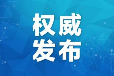 江苏句容农村商业银行股份有限公司督导员王禹成接受监察调查