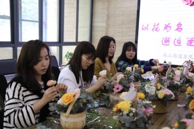 """陶冶艺术情操  增添生活美感 五凤口社区举办""""以花为名 邂逅更好的自己""""插花活动"""