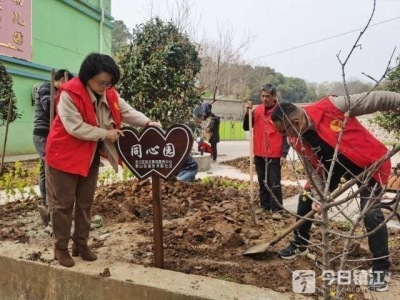 """建设""""同心园"""",让方家湾新村居民更有幸福感"""