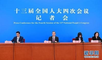 王毅评价2020年中国外交:为国家担当,为人民负重,对世界尽责