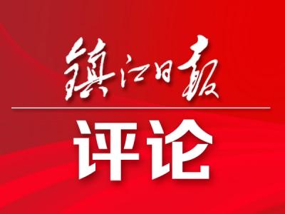 """弘扬""""三牛精神"""",干出牛年""""牛市"""""""