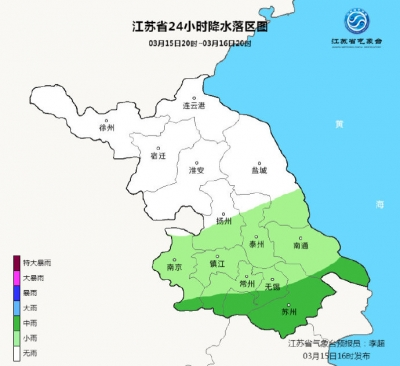降温预警 江苏预计15日夜间起将出现今年第三号沙尘