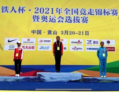 全國競走錦標賽  鎮江女選手奪冠