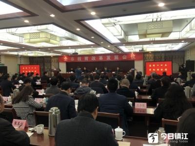 """""""十四五""""期間,鎮江市將新增學前普惠性學位13000個"""