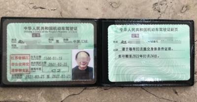 镇江首位!78岁老人顺利考取驾驶证