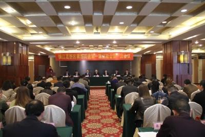 镇江高新区蒋乔街道召开第一届议政会第一次会议