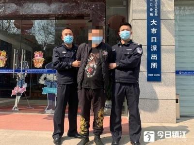 """警察小哥一回眸认出潜逃400多天的""""流浪逃犯"""""""