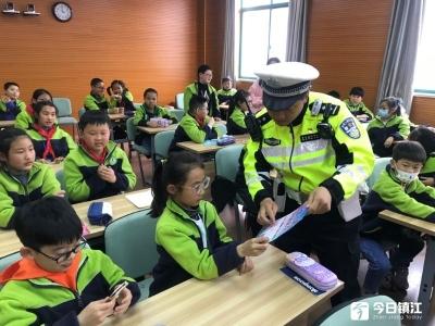 """第26個""""全國中小學生安全教育日"""" 新區交警守護孩子安全成長"""