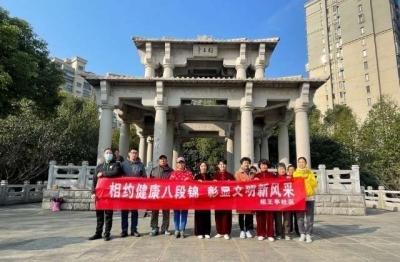 象山街道桓王亭社区:相约健康八段锦 党建引领新风采