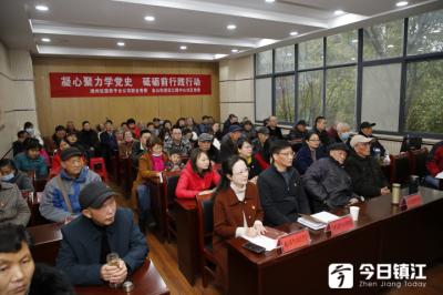 迎江路中心社区 党史小讲坛开课了