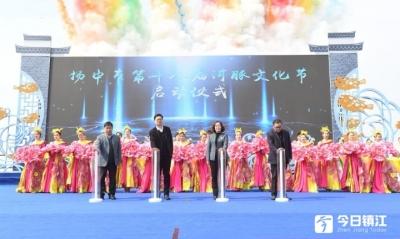 揚中第十八屆河豚文化節開幕