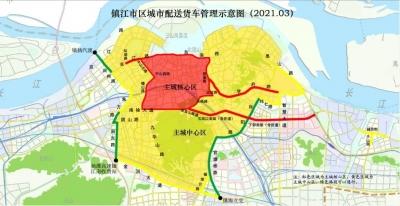 注意!4月1日起,這類貨車在鎮江市區通行限制將放寬