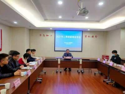 镇江市文广旅局召开二季度新闻发布会