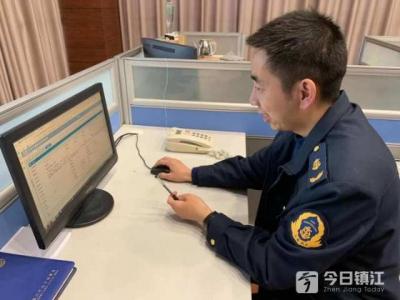2020年镇江交通行业投诉达2800多件 处理满意率99.36%