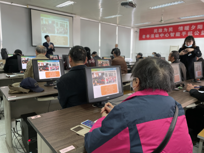 镇江举办智能手机公益培训 帮助老年群体玩转智能手机