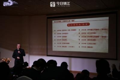揚中新壩鎮舉行黨史教育公益講座 國家一級指揮家于海娓娓道來國歌背后的故事