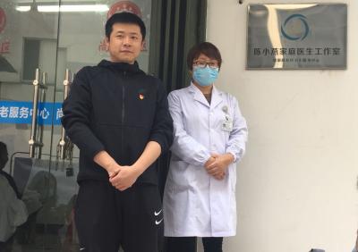 """尚友社区开展惠民公益活动 成立社区""""品行闪耀""""志愿服务团队"""