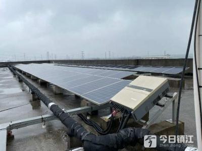 """光伏发电量占总用电量三分之一 丹阳""""日产园""""打造绿色低碳智慧园区"""