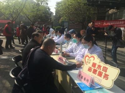 公益义诊暨镇江市区肿瘤筛查项目推广活动进社区