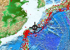 台湾东北海域发生6.0级地震 初步判断不会引发海啸