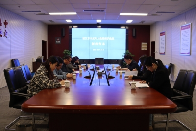 鎮江市未成年人救助保護熱線正式上線