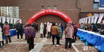 鎮江高新區蔣喬街道舉行專場招聘會