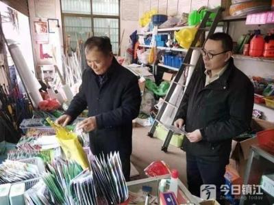 镇江新区开展农资打假执法检查