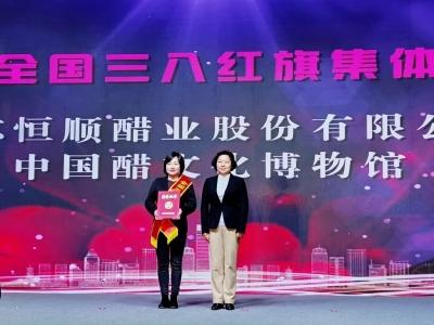 """镇江举行""""三八""""国际妇女节111周年纪念活动 马明龙致信全市妇女同志表达节日问候和美好祝愿"""