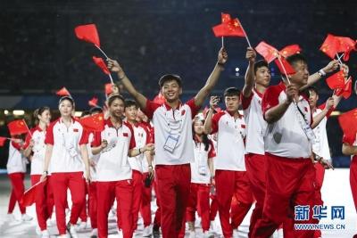 第31届世界大学生夏季运动会延期至2022年举办