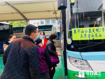 祭掃專線火熱  清明假期鎮江公交發送60萬人次
