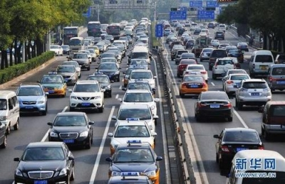4.63亿人开车!最新数据公布