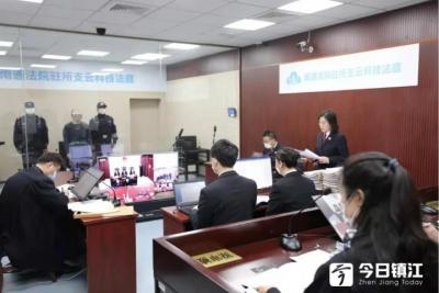 任剑平受贿案在南通开审,当庭表示认罪悔罪