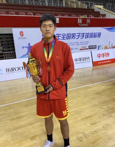 市体育运动学校输送运动员庞连康获得2021年全国男子手球锦标赛冠军