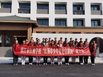 """让学生讲好党史故事 市江南学校成立""""红领巾少年党史宣讲团"""""""