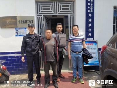 女子轻信高额回报被骗二十余万元  丹阳警方侦办诈骗洗钱案,意外破了杀人分尸案