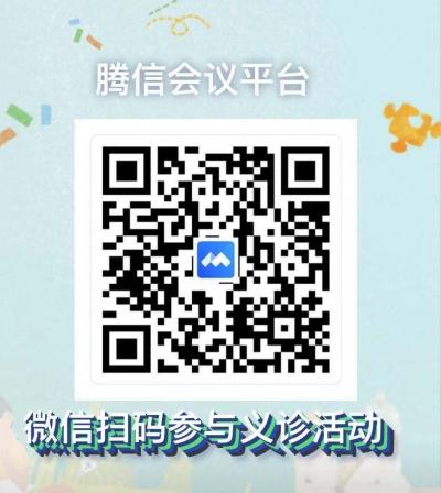 下周二,江大附院开展儿童哮喘线上义诊