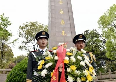 致敬!祭掃烈士陵園 緬懷革命先烈