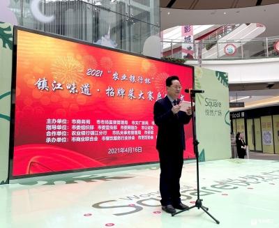 镇江市餐饮烹饪协会发起招牌菜大赛倡议