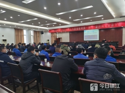防范高處墜落 鎮江新區加強安全教育培訓
