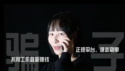 """创新! 丹阳反诈宣传""""脱口秀""""装进手机彩铃里"""