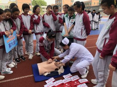 开启医校合作新模式  市一人医助力中学师生健康发展