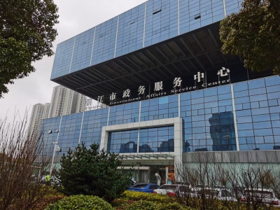 """周六""""不打烊""""!镇江市政务服务中心不动产登记交易窗口照样办业务"""
