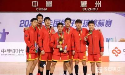 镇江市体育运动学校输送运动员庞连康获得2021年全国男子手球锦标赛冠军