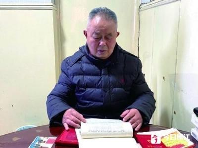 从部队到地方,不变的是初心与使命  ——访中国人寿镇江分公司退休干部金万达
