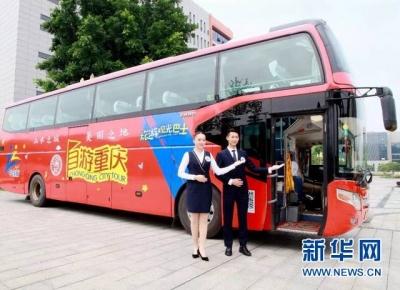"""旅游包车安全管理办法本月起施行,江苏2万余辆旅游包车动态监控""""全覆盖"""""""