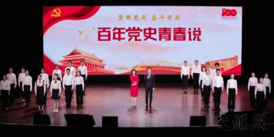 """""""百年党史青春说""""启动仪式在宁举行"""